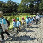 行田公園へ秋の遠足